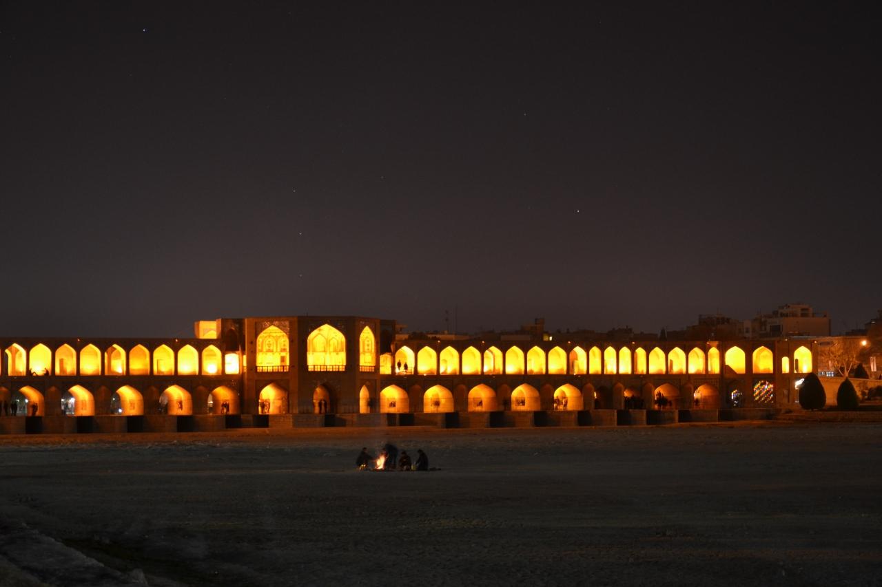 Épisode 23 – Isfahan, la moitié dumonde
