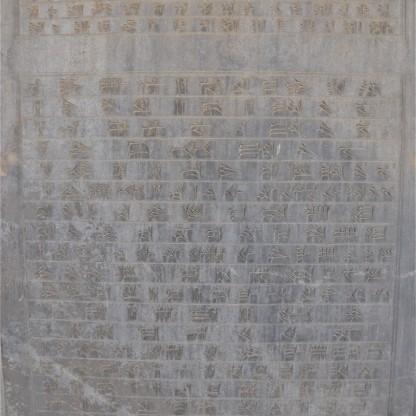 Persepolis (32)
