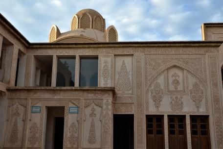 Facade intérieure et dôme